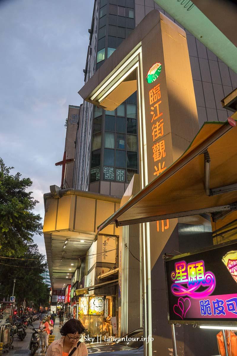 臨江街(通化)夜市【御品元】米其林必比登手工冰火湯圓附停車場資訊