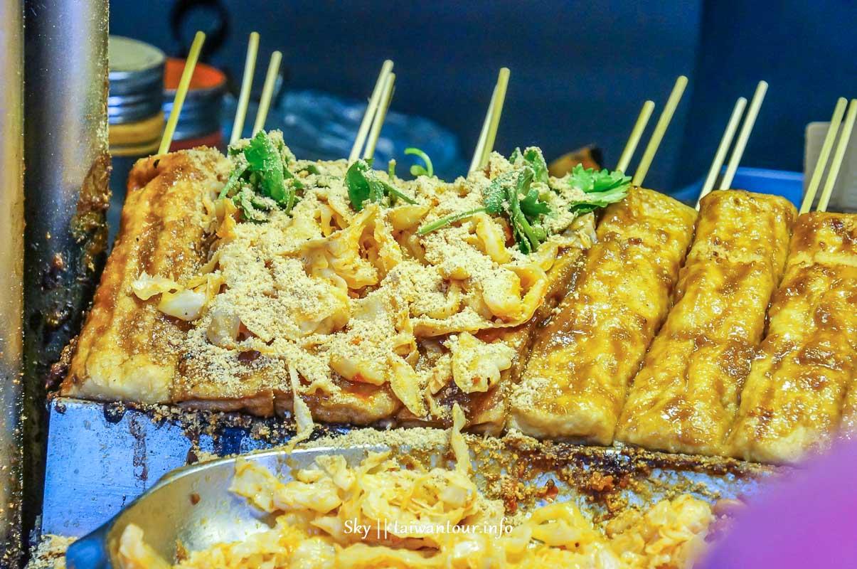 台灣好行平溪線【深坑老街】必吃臭豆腐美食景點怎麼去