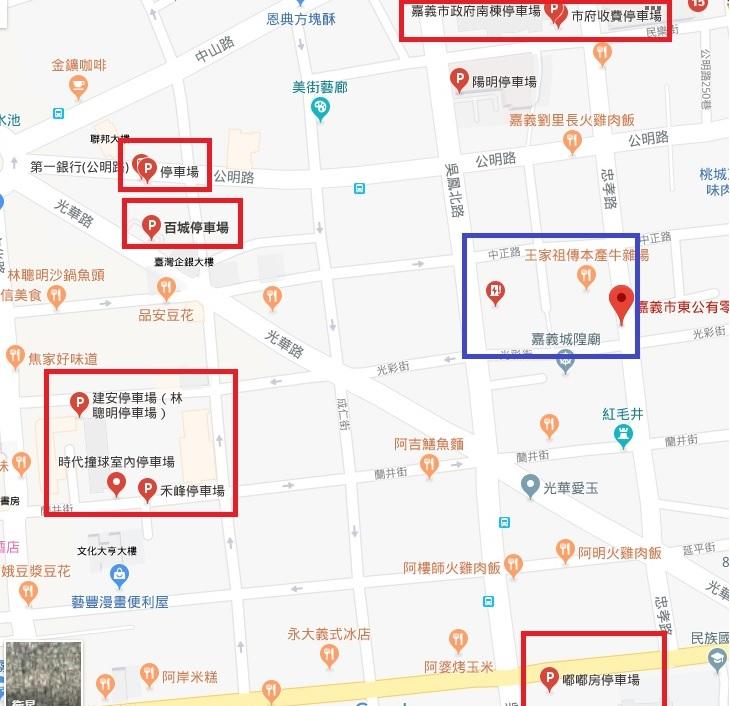 嘉義東市場早餐【王家祖傳本產牛雜(肉)湯】營業時間.公休.地址.交通