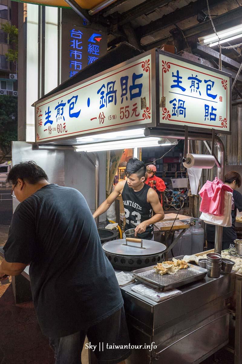 2018臨江街夜市【上海生煎包】推薦菜單.價格.營業時間