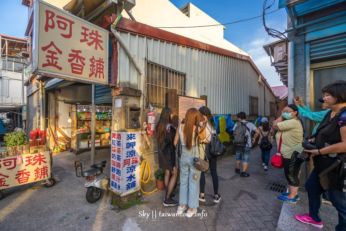 2019【大溪老街】特色新景點地圖.美食下午茶推薦
