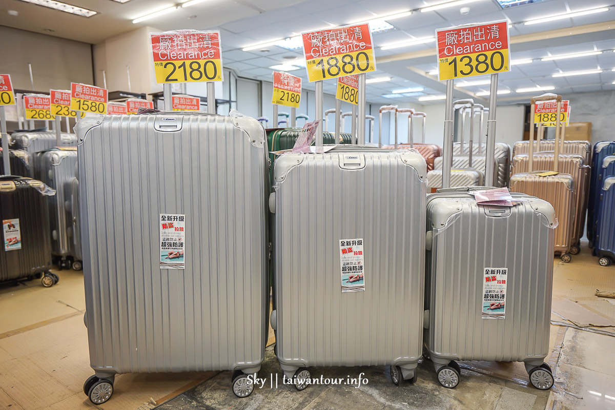 【大安廠拍】行李箱800元起.多款流行女包、男士公事包商品3折起、Airwalk包款最低3折
