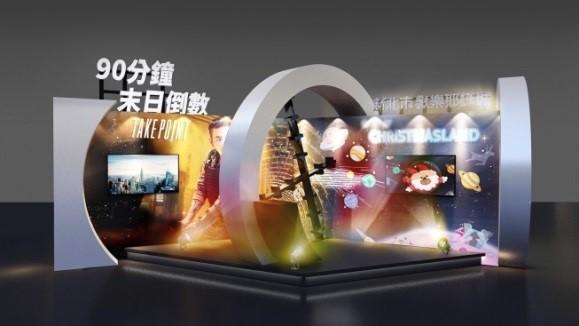 2018板橋 【新北歡樂耶誕城】演唱會時間.遊樂設施.捷運.美食地址