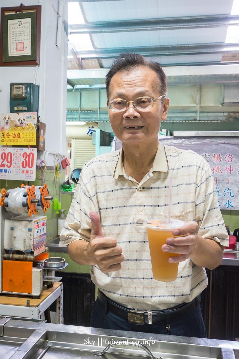 2019嘉義東市場必喝【東市楊桃冰】楊桃冰加汽水.小吃交通.地址