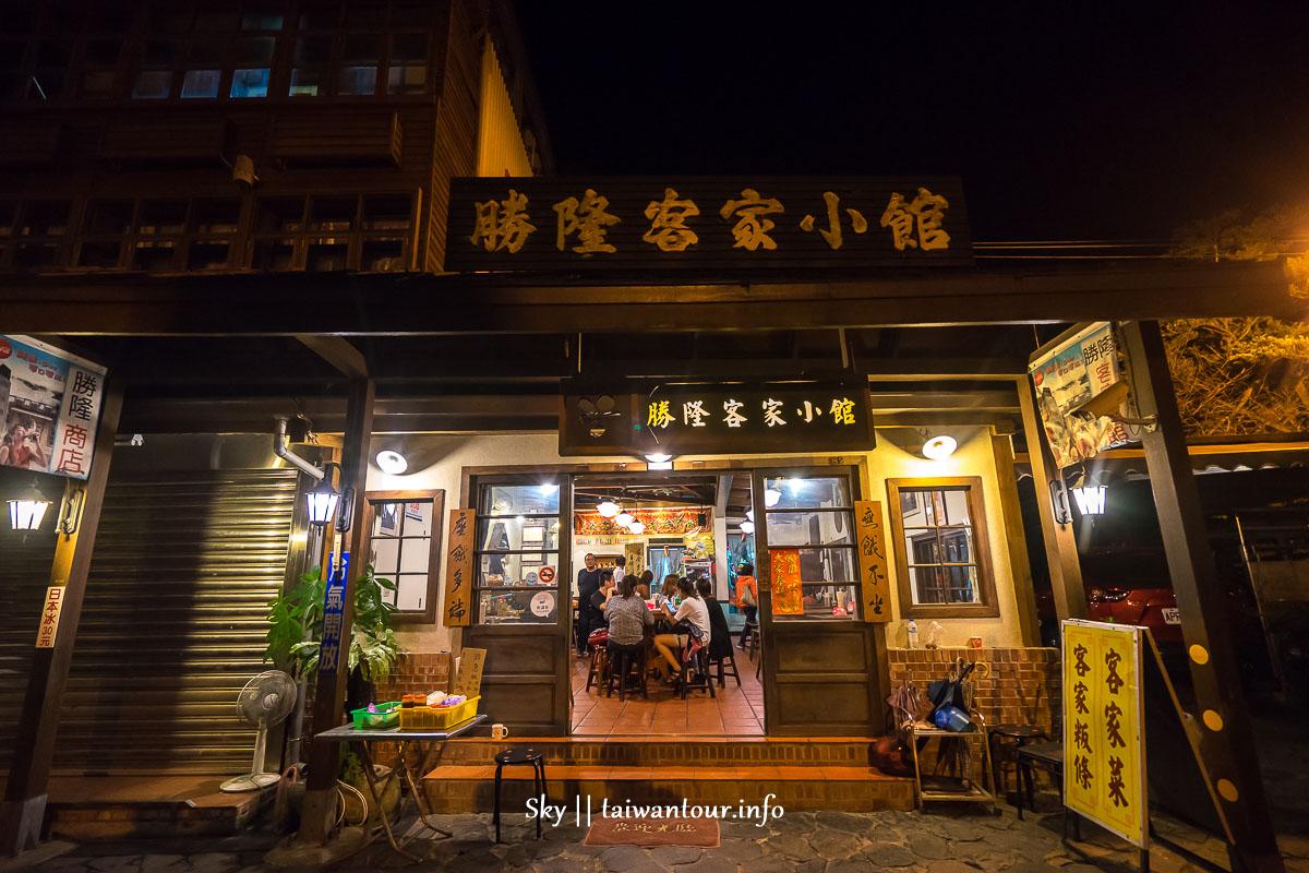 2019【苗栗2天1夜親子景點】鐵道自行車.擂茶DIY.一日農夫.披薩DIY