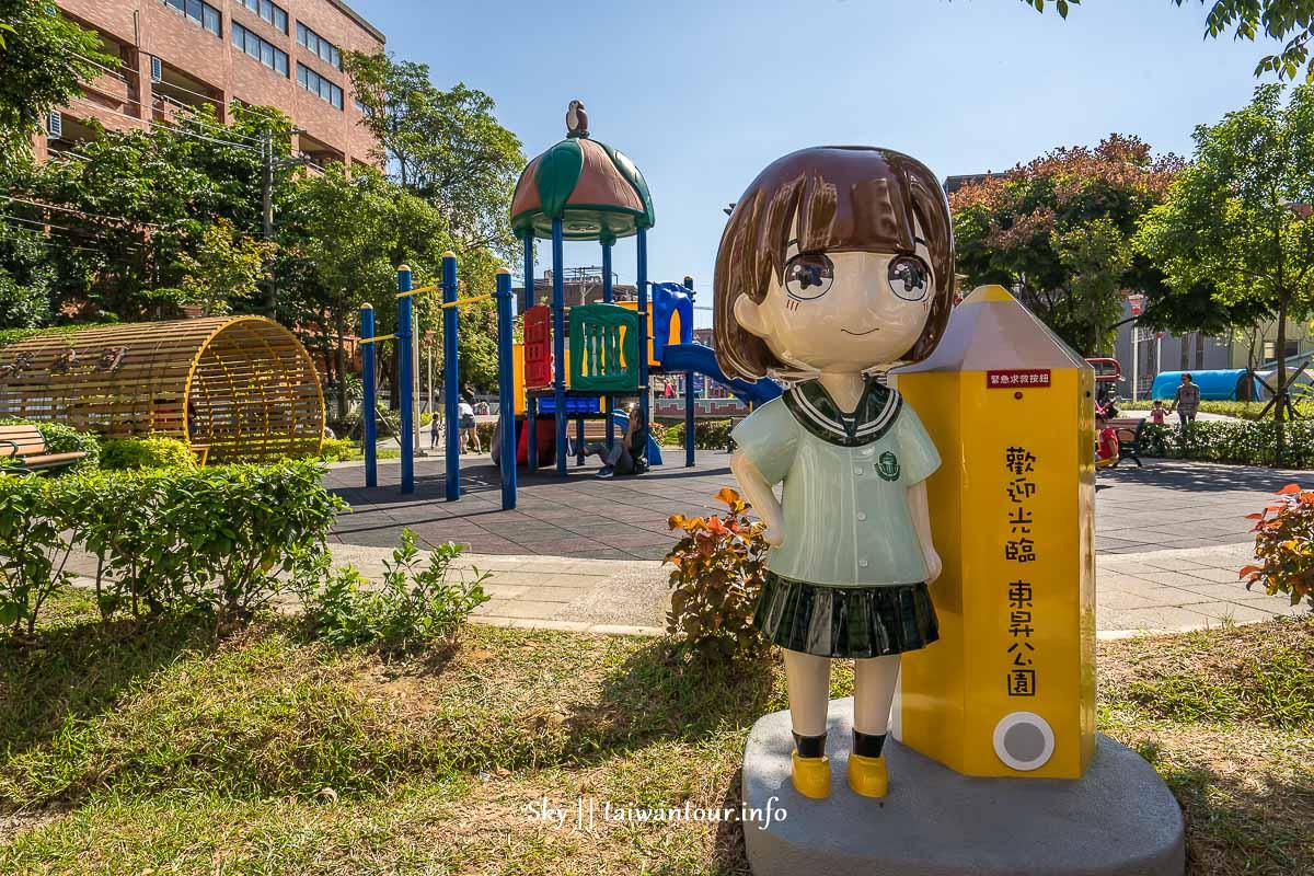 新北樹林【東昇兒童公園】星際探險特色主題親子景點推薦交通.公車