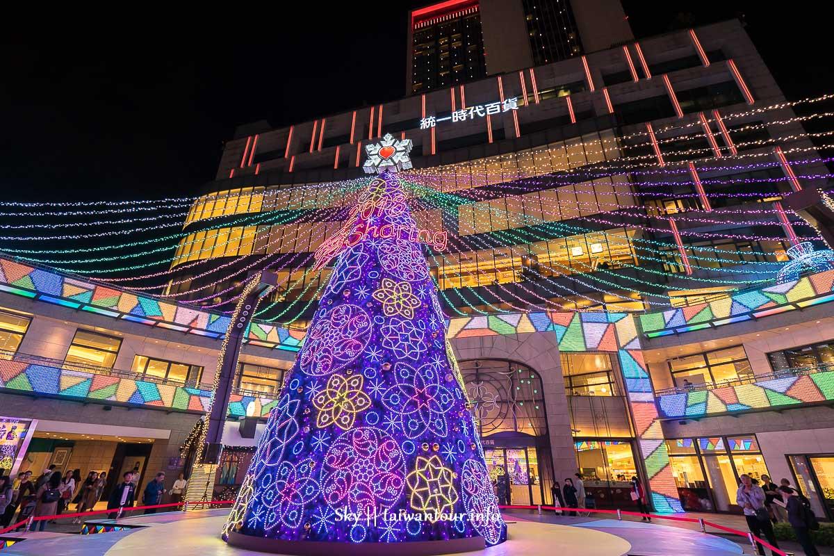 2018台北市府轉運站【統一時代百貨】聖誕節.愛.Sharing.停車場
