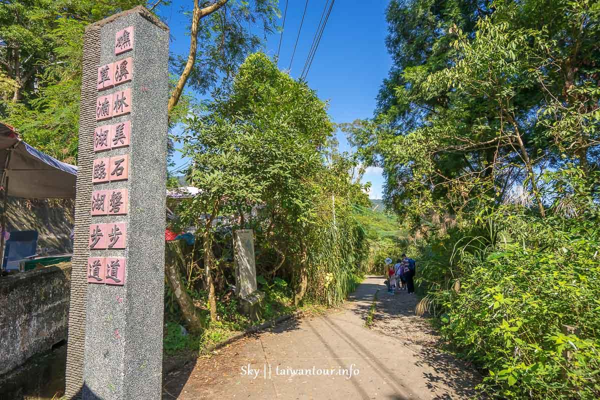 2021【林美石磐步道】宜蘭礁溪地址.交通怎麼去.開放時間.走多久