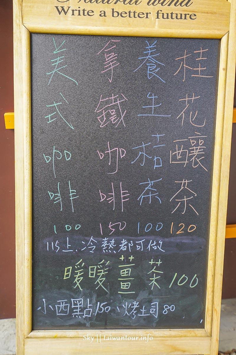 苗栗南庄落羽松【雲水度假森林】秘境季節.溫泉住宿景點.露營場地.門票