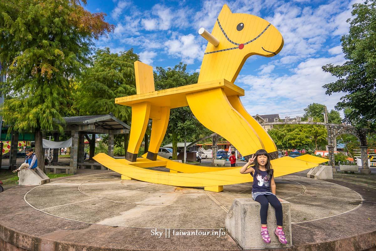 2018宜蘭三星【洛克馬公園】童話IG親子景點地圖