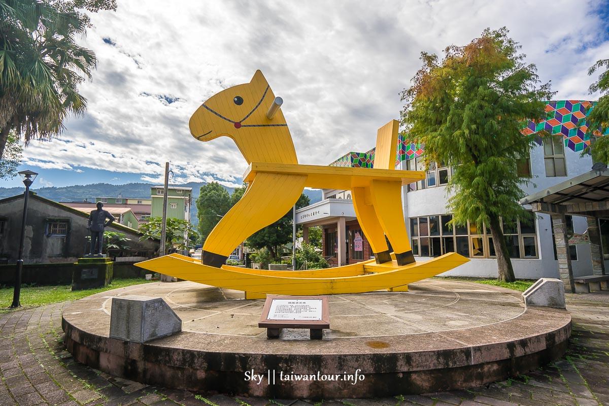 宜蘭三星景點【洛克馬公園】童話IG親子旅遊地圖