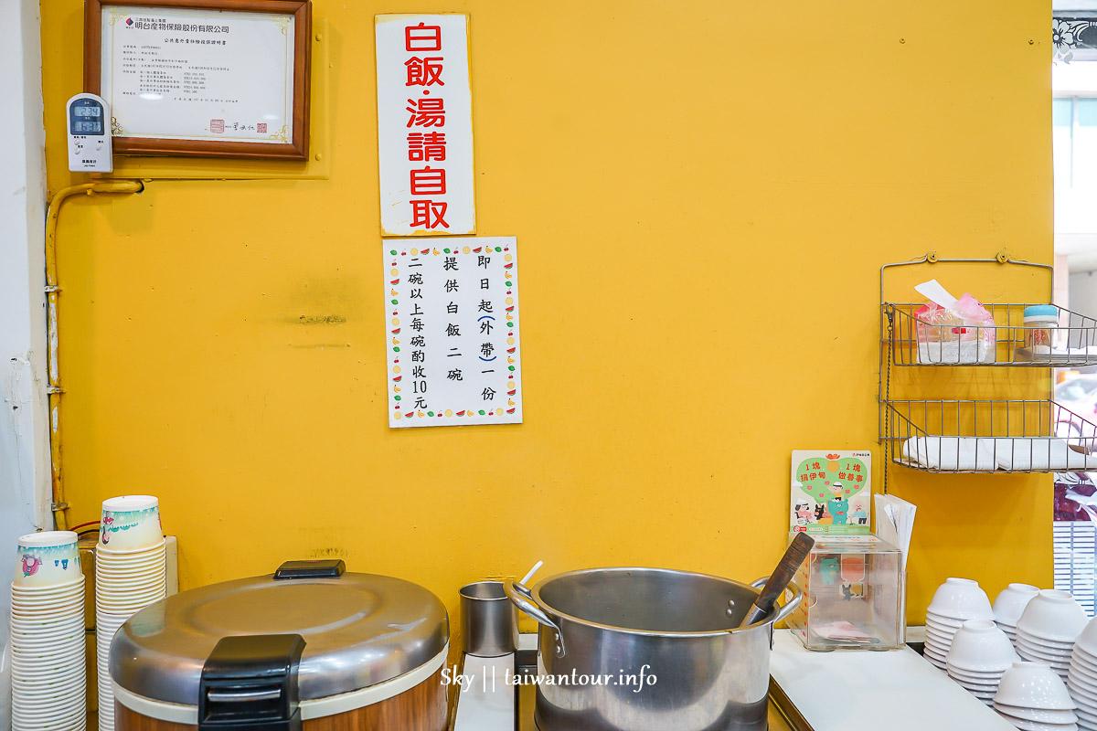 2019苗栗頭份美食【豐廚平價鐵板燒】菜單MENU可外帶.白飯湯品吃到飽