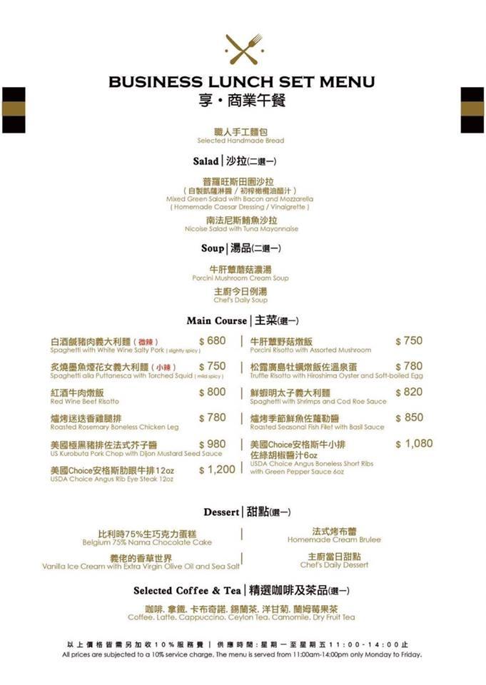 2019信義區聚餐約會首選 【享.香檳海鮮餐酒館】新光三越美食餐廳