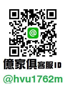 高雄客製沙發工廠【億家具批發倉庫】實木床組.衣櫃