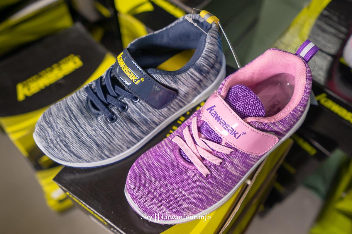 2019台中特賣會【吉村鞋業廠拍】年前出清.Adidas新款6折.童鞋150元起、潮排鞋款190元起