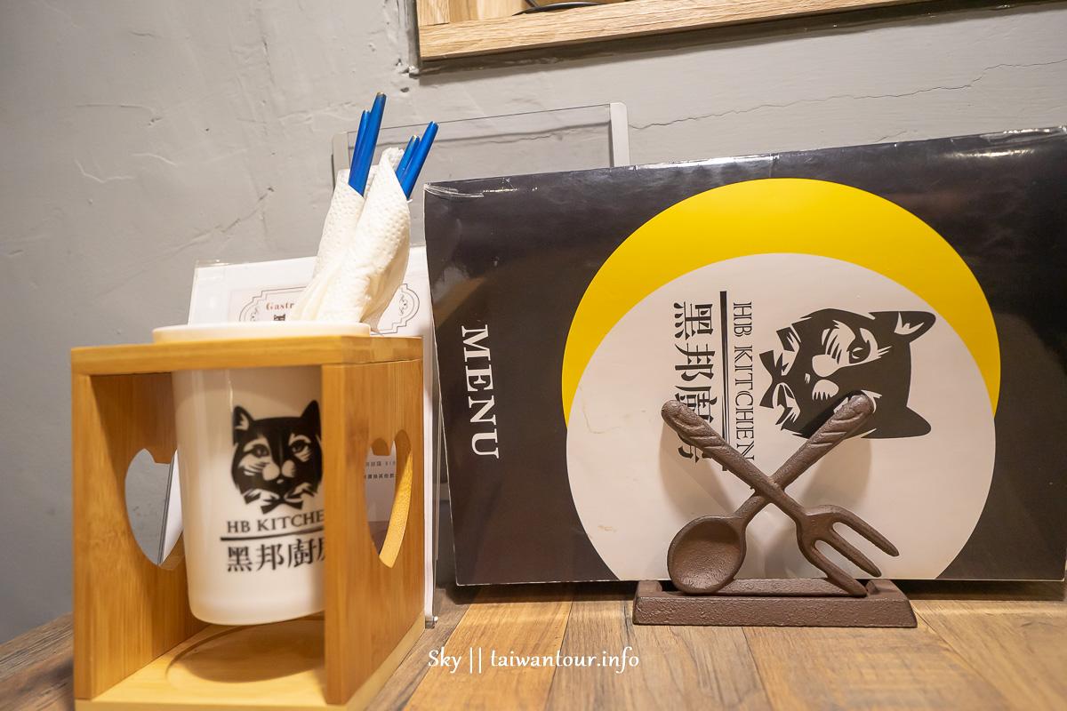 三重美食【黑邦廚房】徐匯中學好吃義大利麵咖啡廳.菜單.貓咪蛋糕