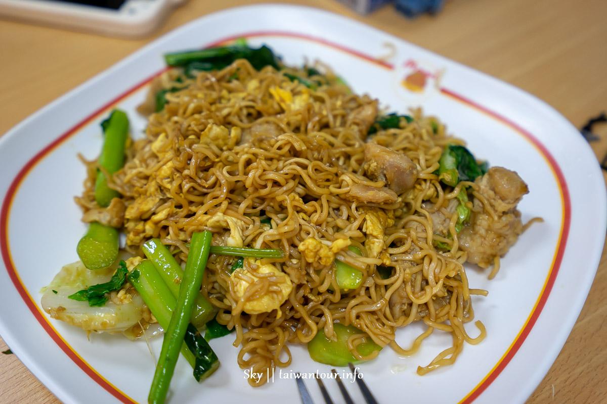 2019泰國美食推薦【Magic Food Point】Don Muang廊曼機場餐廳