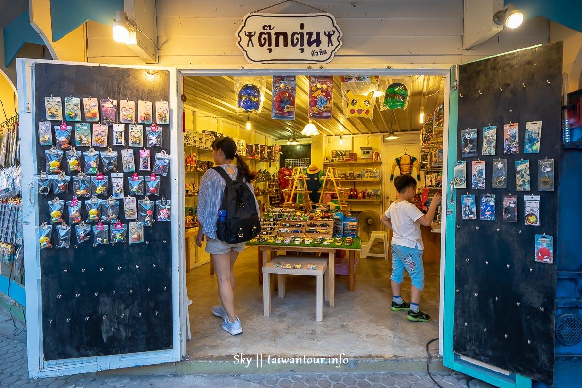 2019泰國【plearnwan】華欣復古老街景點.自由行必去餐廳交通.親子包車一日遊blog