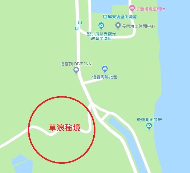 2020屏東【恆春墾丁親子二日遊】必吃.IG拍照秘境景點推薦