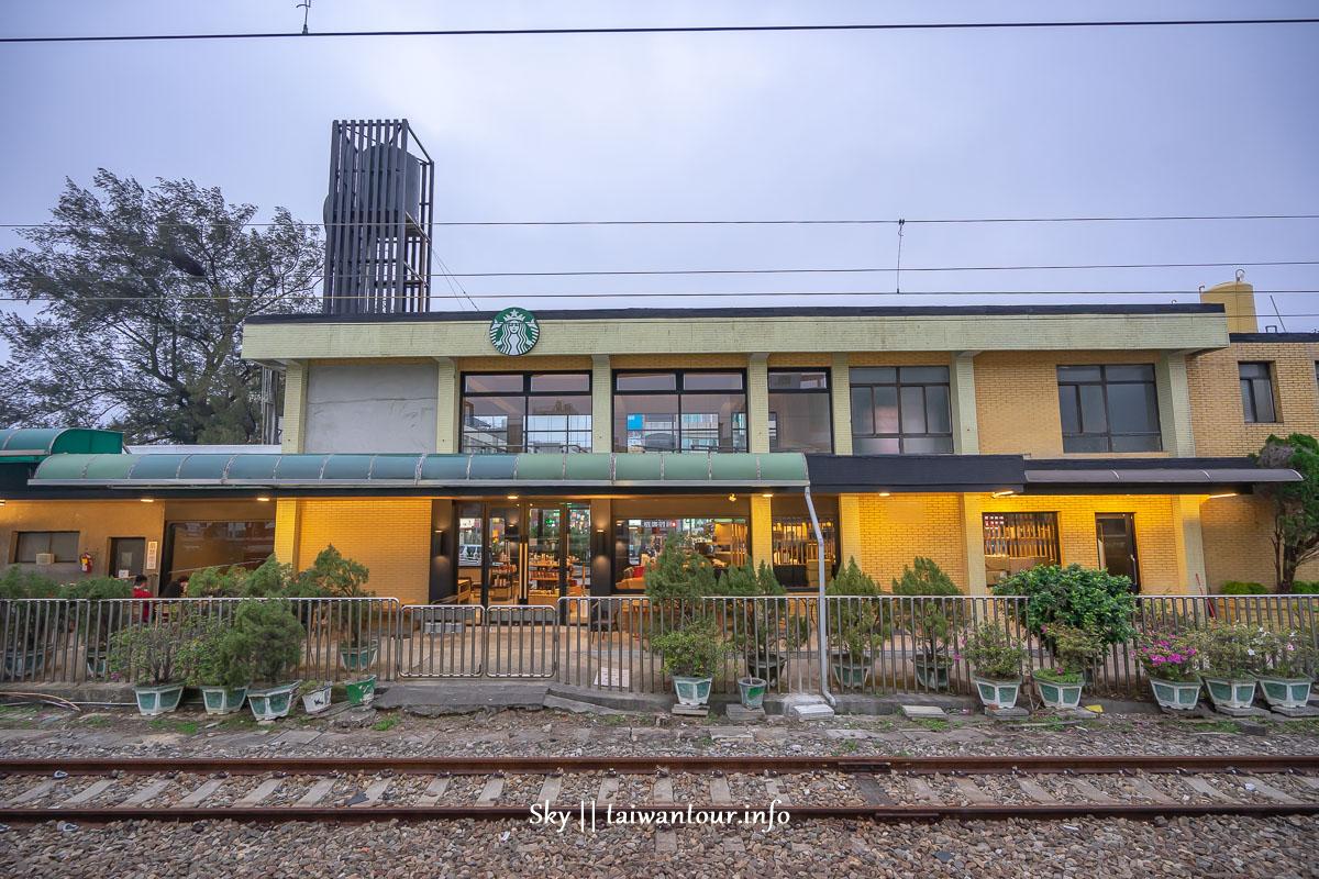 2019全台首間火車站【星巴克】新竹新豐門市