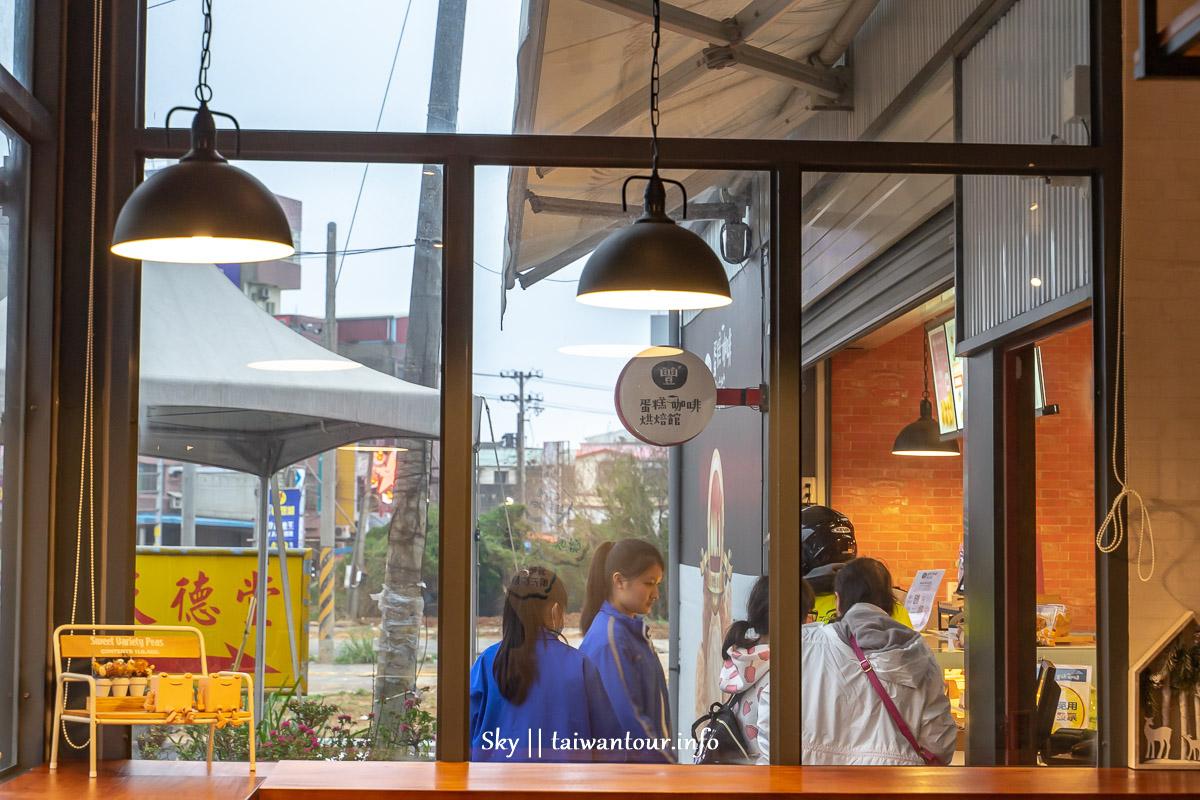 2021【豐 蛋糕咖啡烘焙館】新竹新豐必吃NG爆漿泡芙免費黑咖啡.私房下午茶推薦.檸檬蛋糕