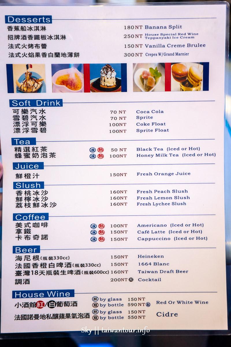 2019墾丁必吃美食【沙灘小酒館】餐廳.甜點.酒吧.菜單.義大利麵.素食.食尚玩家推薦