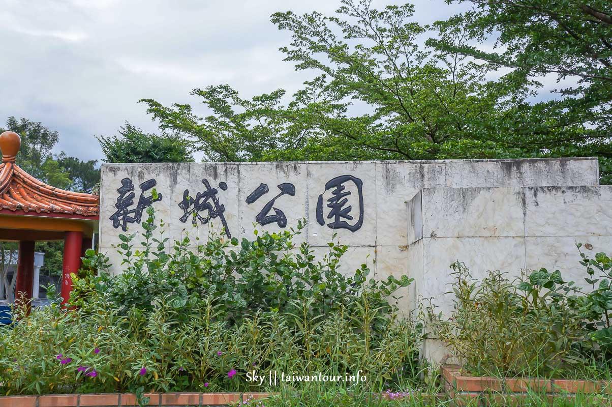 花蓮IG秘境【新城天主堂】(神社舊址)景點推薦