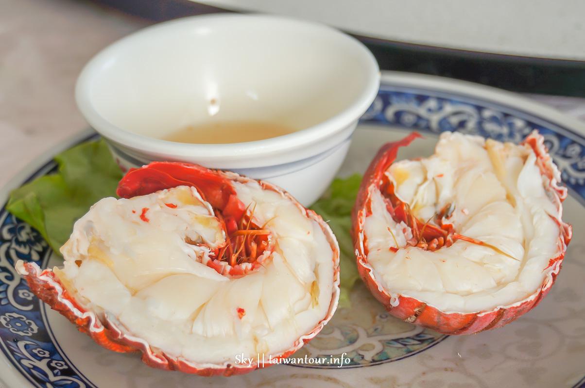 花蓮美食推薦【鹽寮龍蝦海鮮餐廳】龍蝦粥(食尚玩家推薦)