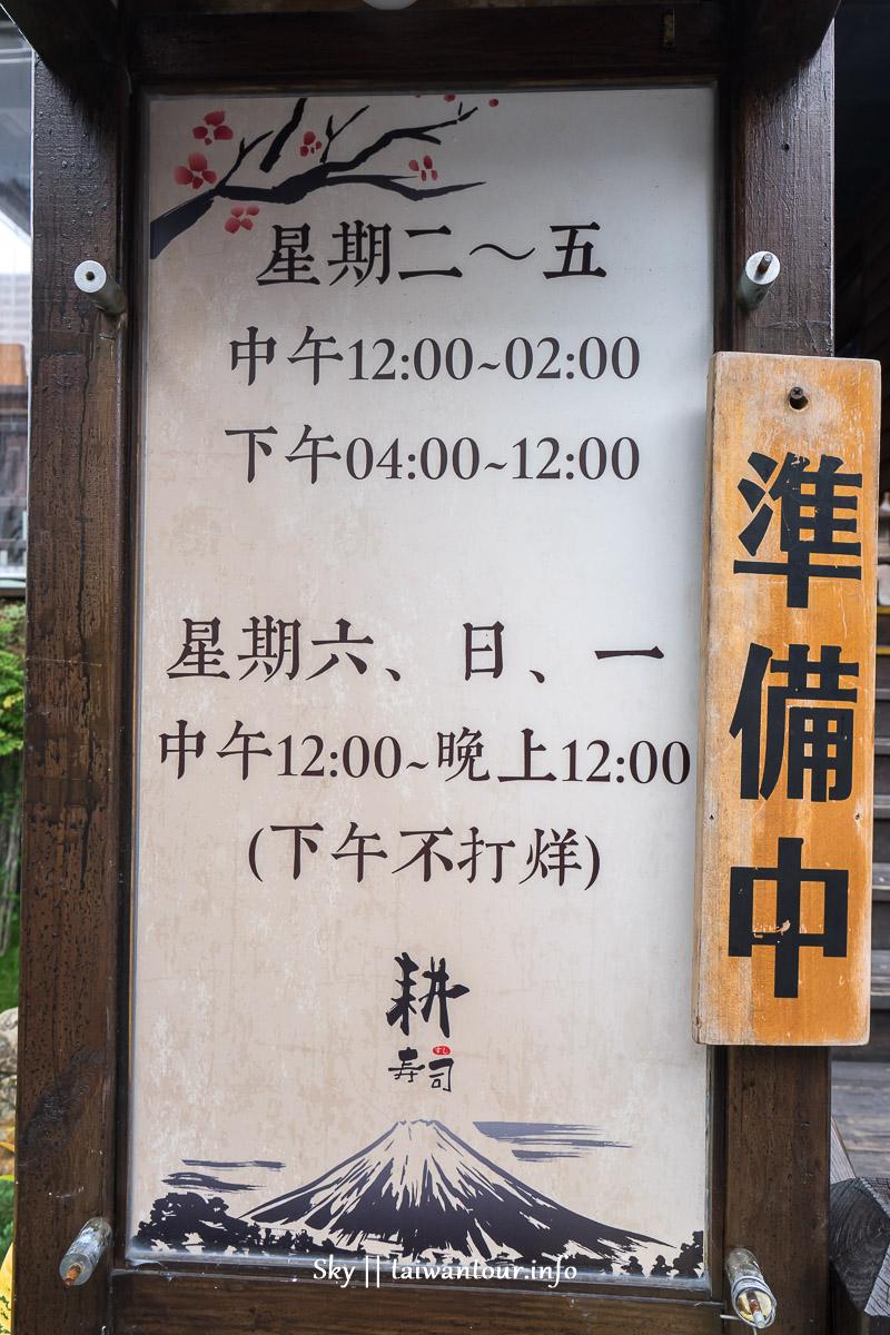 2020花蓮平價【耕壽司】日式料理市區美食推薦.菜單.消夜.停車