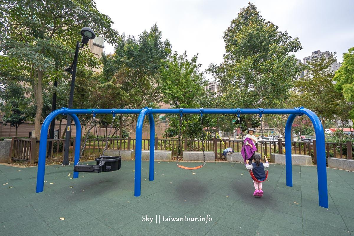 林口特色溜滑梯【一品公園】親子景點.溜索.盪鞦韆.旋轉陀螺.櫻花