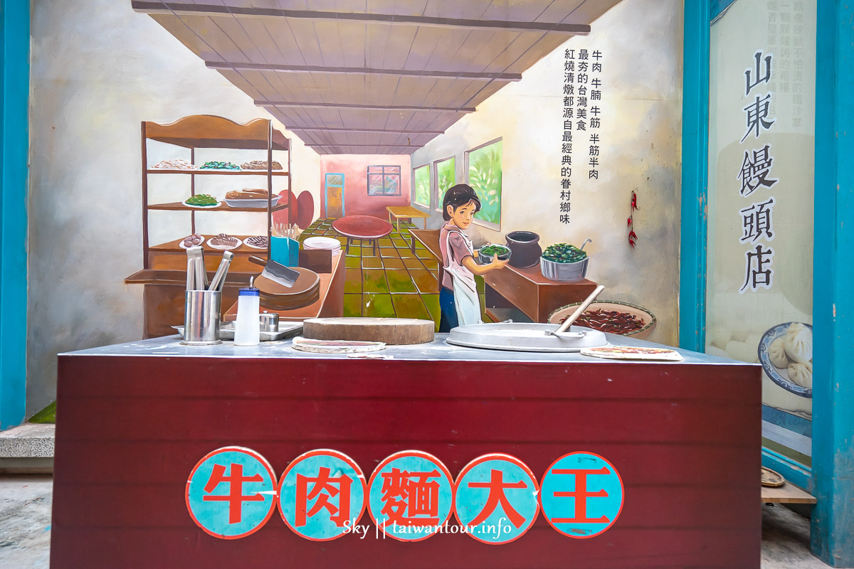 【新竹市眷村博物館】室內親子景點推薦.交通一日遊