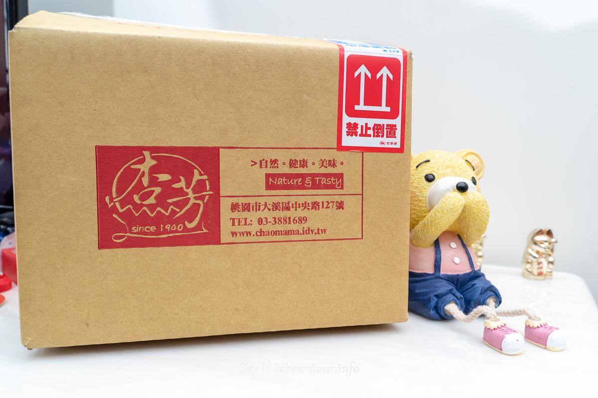 宅配必吃70年大溪老店【杏芳食品】原味乳酪球.抹茶.伯爵茶天使蛋糕