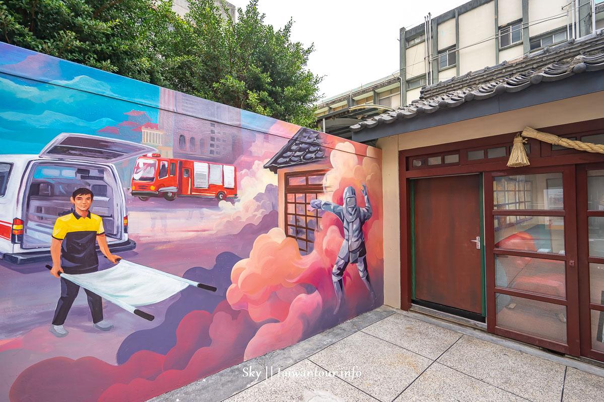 2019新竹市室內景點【119消防博物館】近眷村博物館.附近美食餐廳一日遊