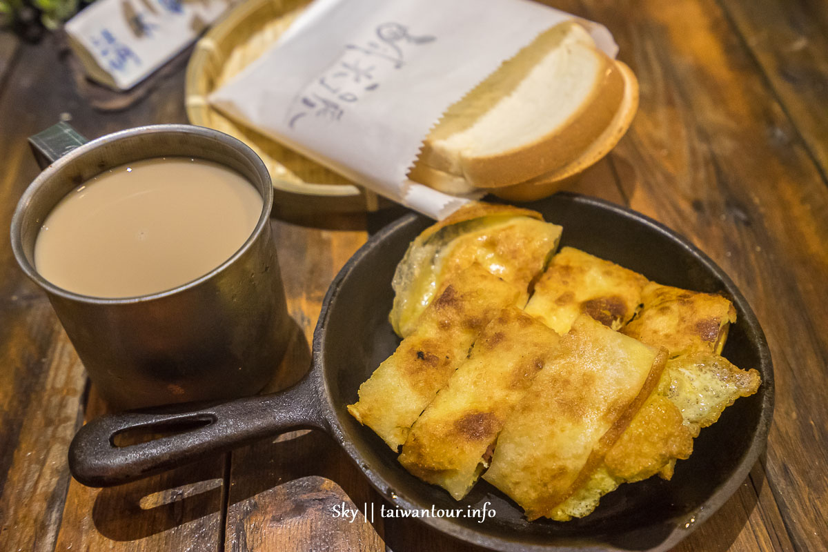 澎湖熱門美食蛋餅【鹹水號】早餐.宵夜.電話馬公市.菜單MENU