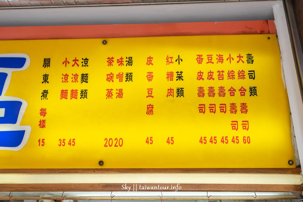 2019鶯歌【阿婆壽司】美食小吃在地人推薦24小時