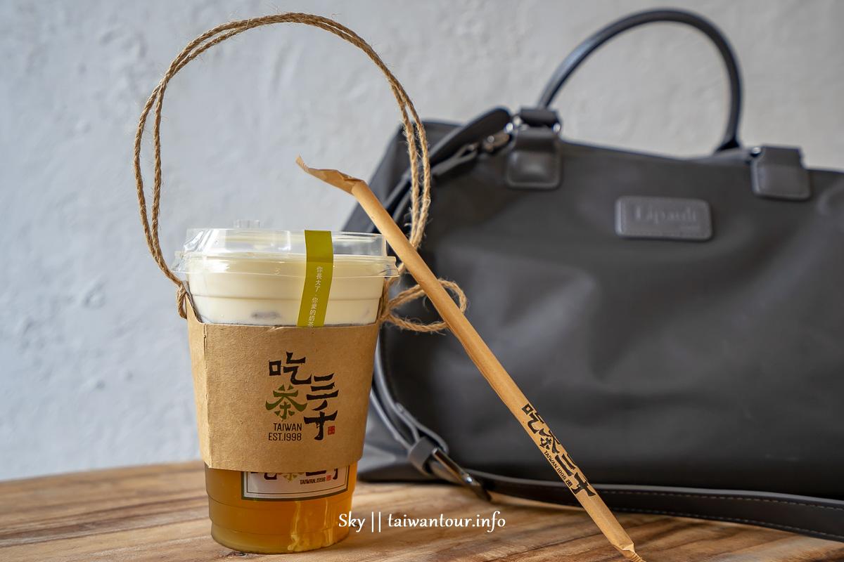 台中網美景點【吃茶三千大英概念店】南屯IG打卡.交通
