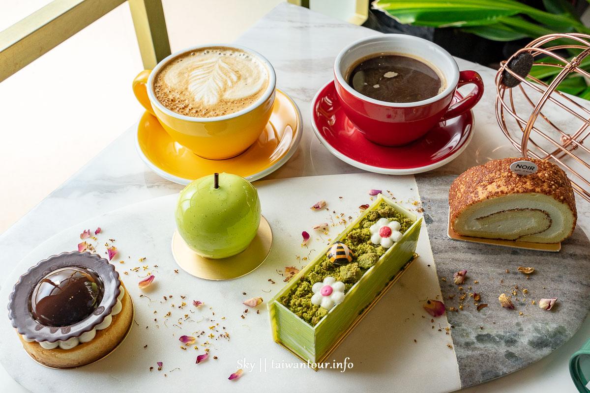 2020桃園母親節蛋糕推薦【NOIR coffee&bistro】健康蛋糕