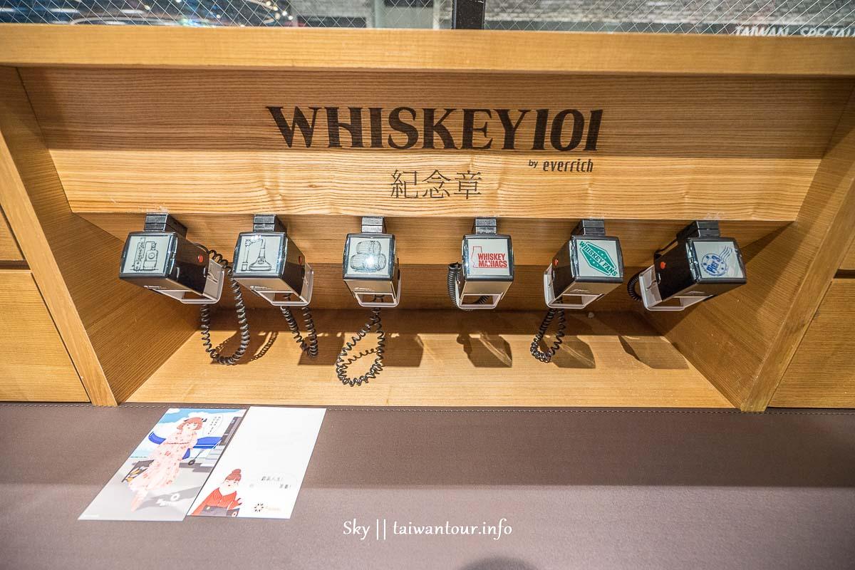 【昇恆昌Whisky 101威士忌博物館 】澎湖IG景點室內雨天備案.昇恆昌三號港