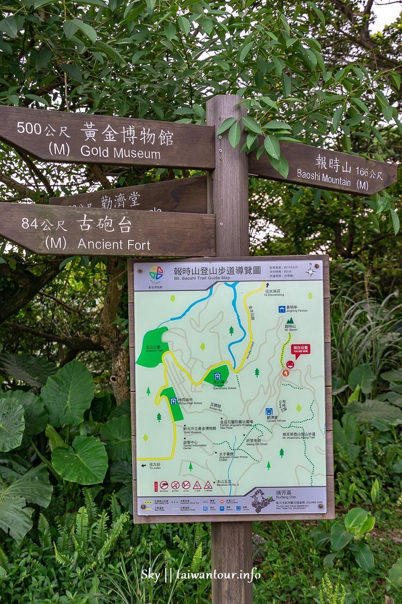 2020新北瑞芳【報時山步道】IG景點.交通怎麼去.由來