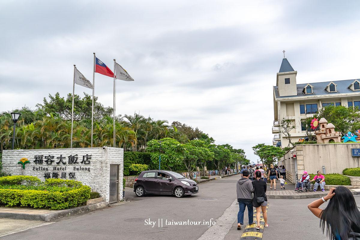 2019福隆國際沙雕藝術季福隆入口