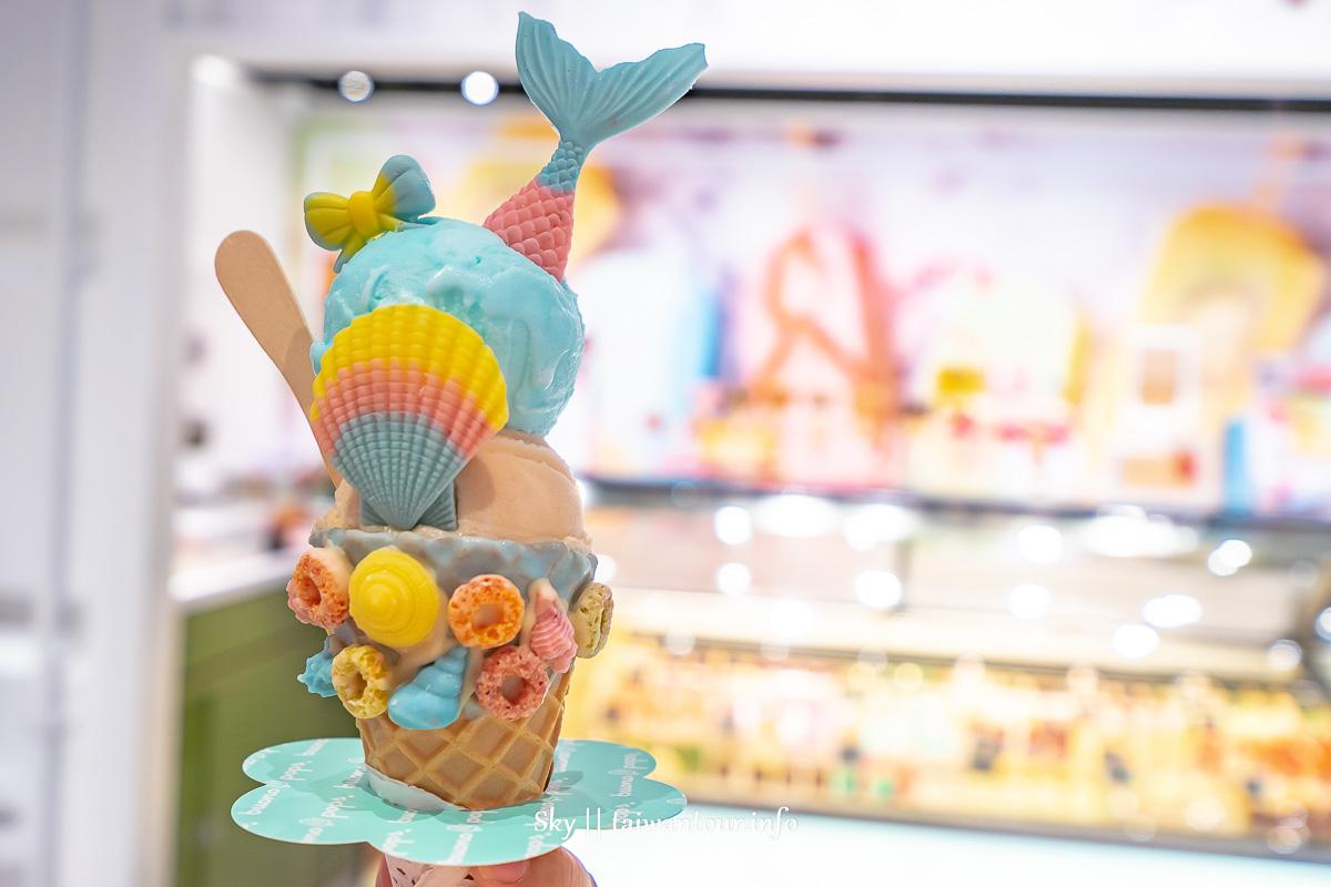 2019澎湖夢幻冰品【buono pops】美人魚甜筒冰淇.手工冰棒