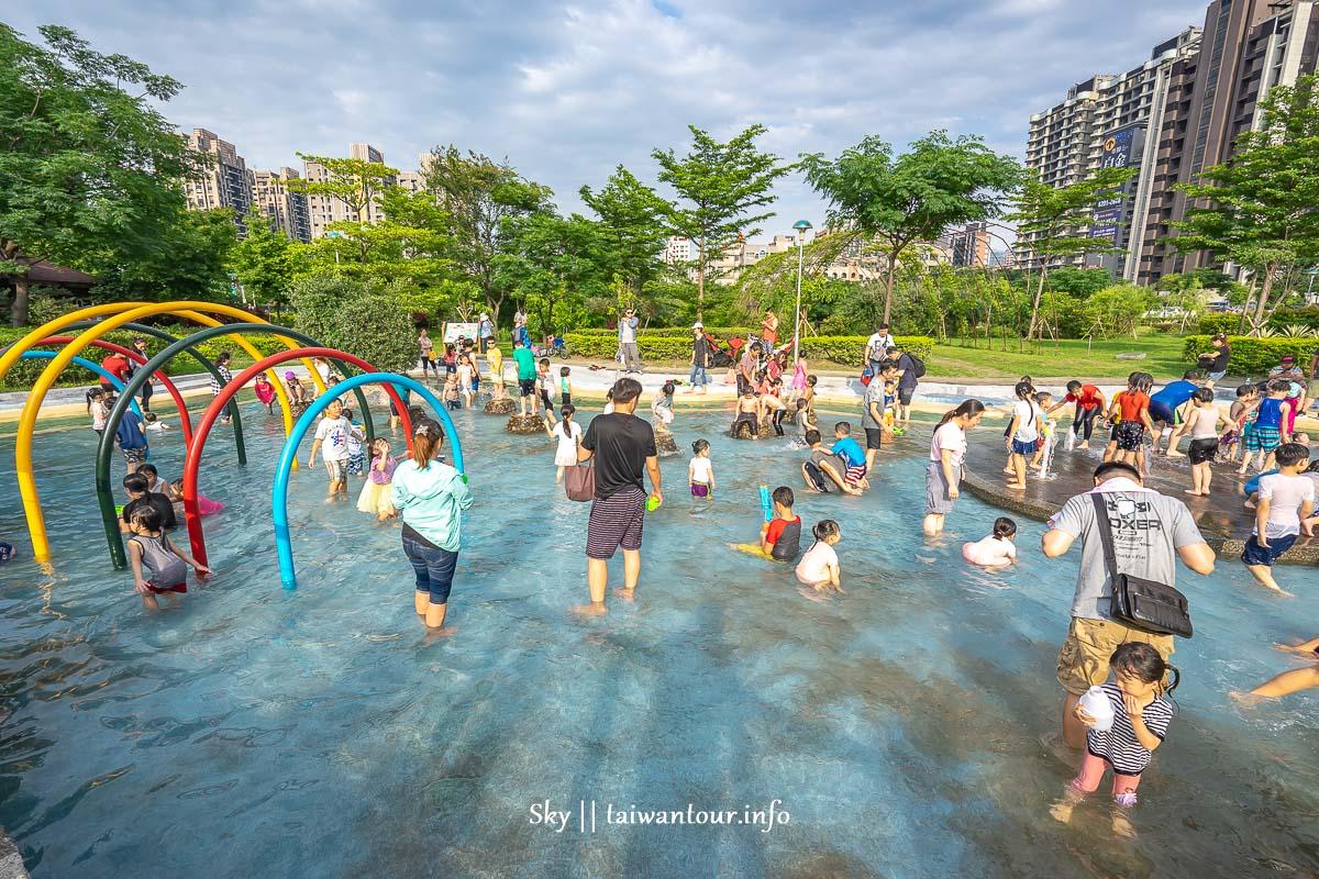 2020新莊免費玩水【塭仔底溼地公園】怎麼去.放水時間.交通