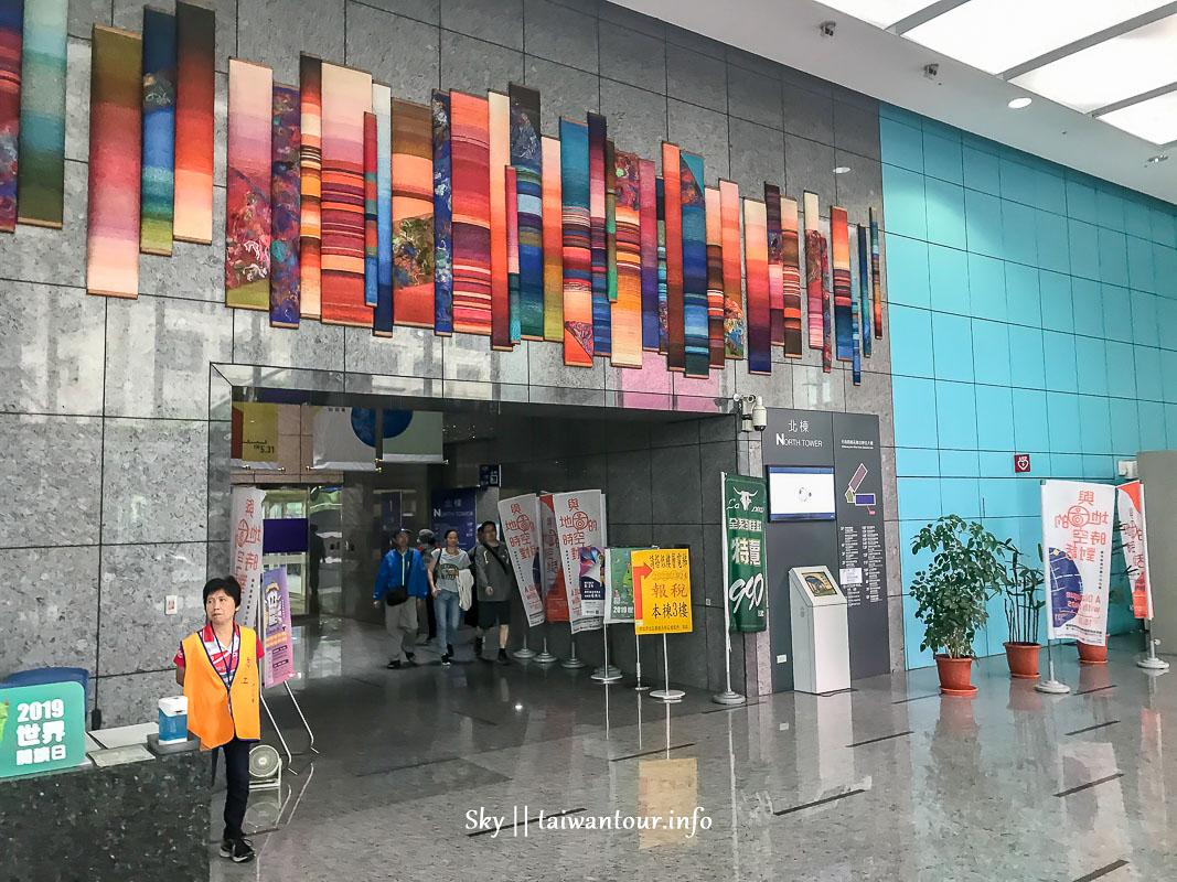 2020【必看報稅教學指南】綜合所得稅申報時間.手機報稅