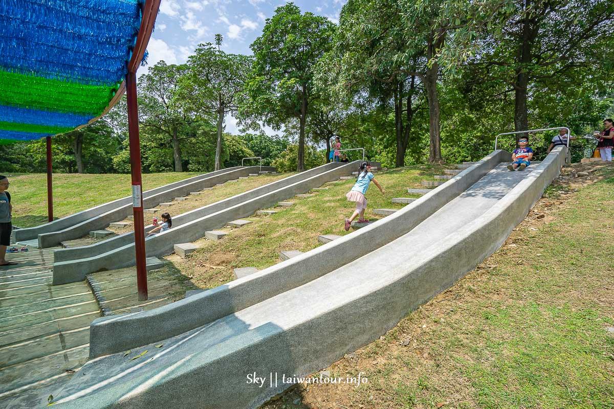 2020苗栗免費玩水【頭份市綜合公園】溜滑梯.沙池