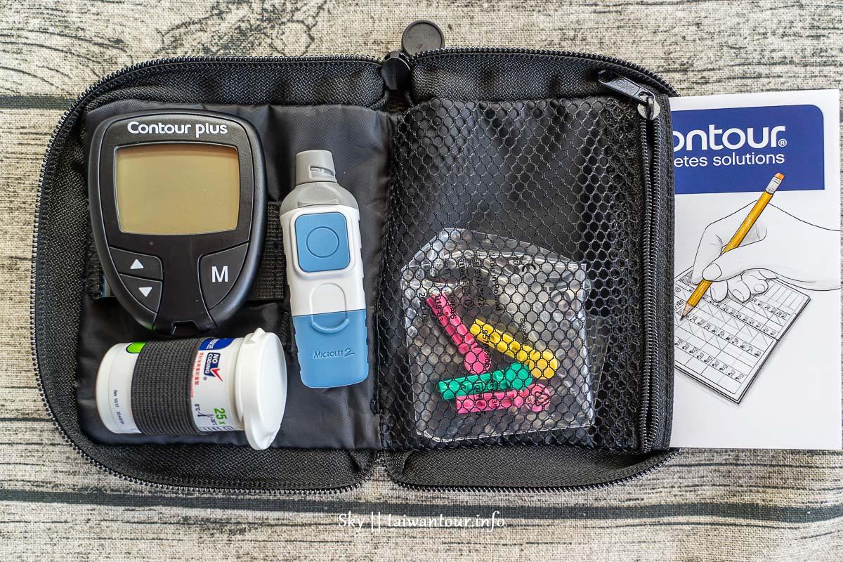 糖尿病必備【優安進血糖機contour plus】使用方法