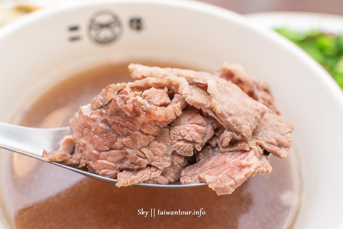 台南必吃溫體牛【二牛牛肉湯】安平區美食推薦