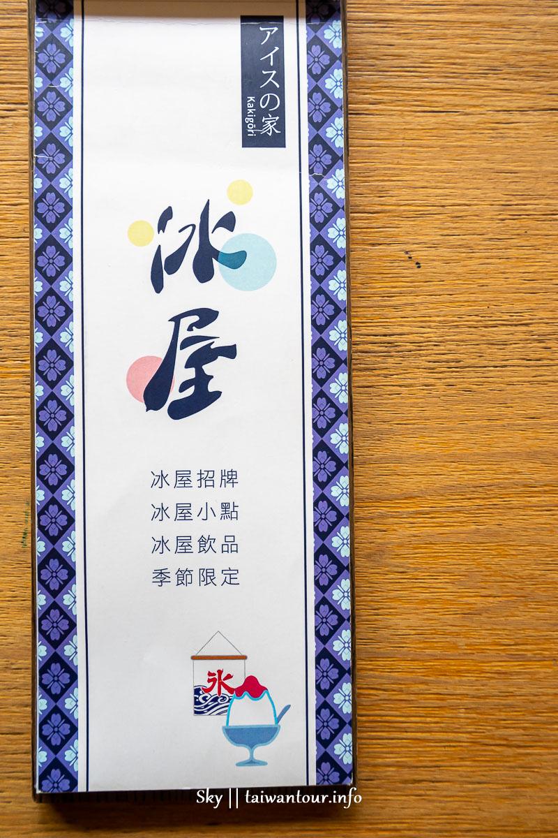 高雄必吃剉冰【冰屋.回春堂-前鎮店】必吃芒果牛奶冰.夏日盛宴