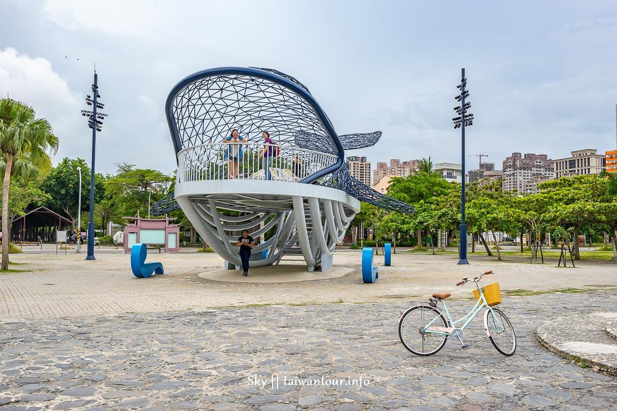 台南新景點【大魚的祝福】安平最夢幻的港濱歷史公園