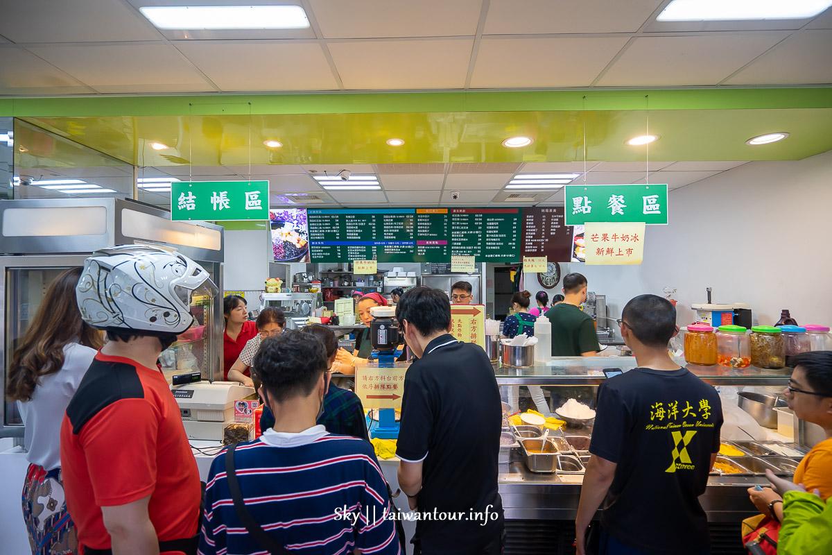 2020基隆必吃冰店【活力站蒟蒻屋】綠豆湯菜單.美食炸物.價錢