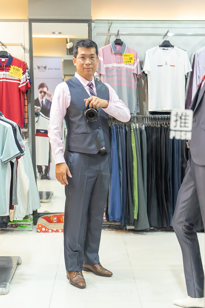 台北萬華西門町【帥俊男飾服飾店】成套韓版西裝.便宜平價推薦